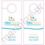 alikaresort_doorhanger_int-1-150x150