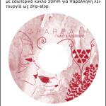 eidik-150x150