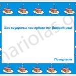 panagiotis16-150x150