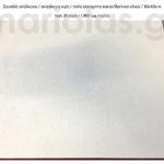 soupla_koloxarto_prosfora-150x150