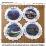 mariolas_souver_etoima_gkofre_site3-150x150