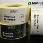 cashew_mariolas_site2-150x150
