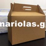 lunchbox2-150x150