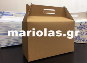 lunchbox2-300x220