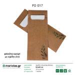 pd017-150x150