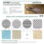 pollaplis_etoima_2-150x150