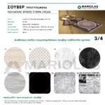 pollaplis_etoima_3-150x150