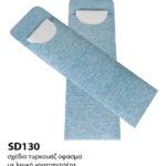 sd130_int-150x150