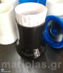 thiki5-260x300