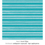 trapezom_etoima_rigetirk-150x150