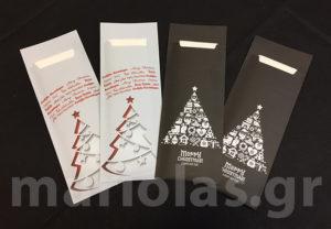 pocheto_christmas_internet-300x208