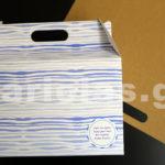lunchbox5-150x150