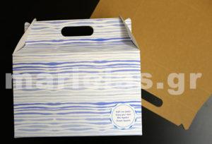 lunchbox5-300x204