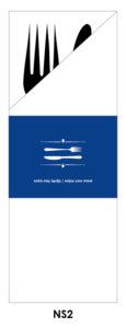 mariolas_napkin2-115x300