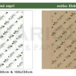 mariolas_1x1_elies-150x150